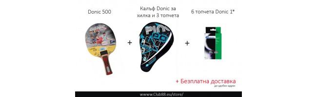 Комплект за тенис на маса 3