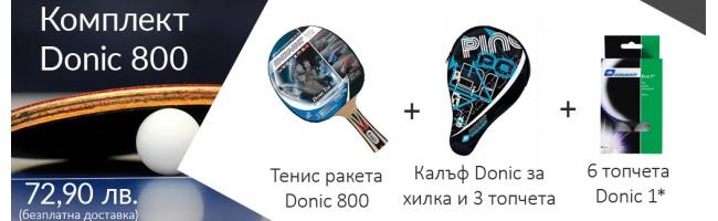 Комплект за тенис на маса 6