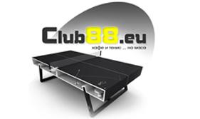 Хилки за тенис на маса - Club88.eu